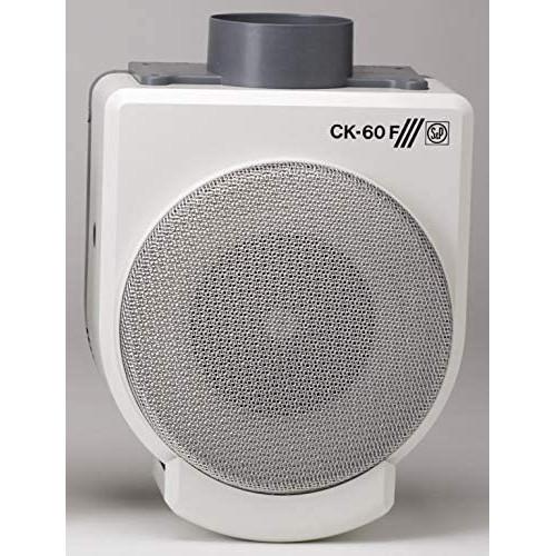 Extractor centrifugo cocina s&p ck-60 f